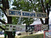 20100503-smotra_sib_01
