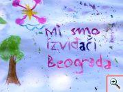 20100503-smotra_sib_ib