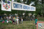 20130429-smotra-sib-08