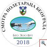 2018_smotra_poletaraca_cdr13