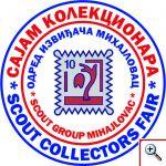 amblem_sajma_kolekcionara