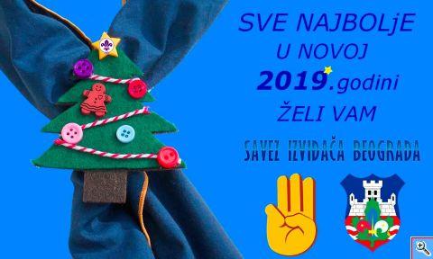 nova_godina_sib