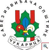 opstinski_savez_cukarica