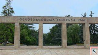oslobodiocima_beograda