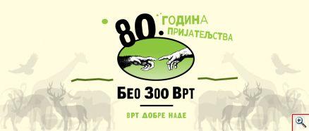 zoo-vrt-baner-960x408px